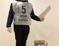 Законность опроса от Зеленского 25 октября: мнения