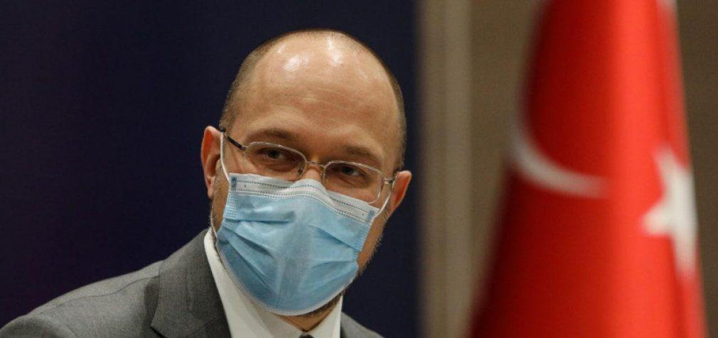 Денис Шмыгаль встретился в Турции с крупными инвесторами