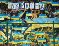 Футбол: Спортивний арбітражний суд прийняв апеляцію УАФ через зараховану поразку в Лізі націй