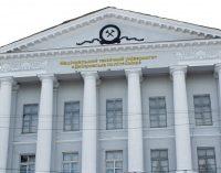 Девятеро ученых из Днепра получат государственную премию: подробности