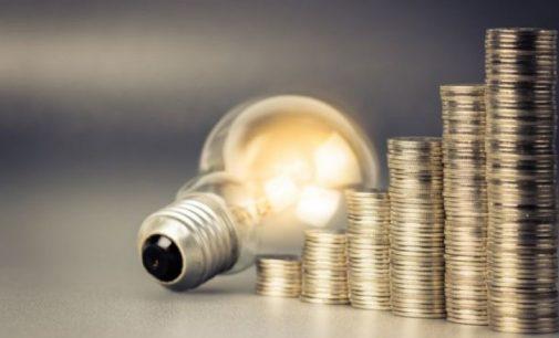 «Подарочек»: в Украине отменён льготный тариф на электроэнергию
