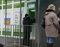Как в Днепре будут работать банки в период зимних праздников, – ГРАФИК