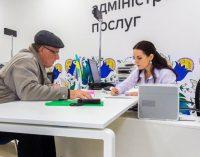 Пенсионный фонд, паспортный стол и другое: график работы госструктур в Днепре на период праздников