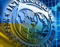 У Зеленского заявили: Украина не прекратит сотрудничество с МВФ