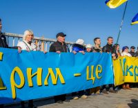 Стратегия деоккупации Крыма: плюсы и минусы документа