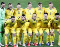 Три міста можуть виключити з переліку господарів чемпіонату Європи з футболу – AP