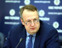 Хотите проводить митинги – делайте это мирно, – Геращенко