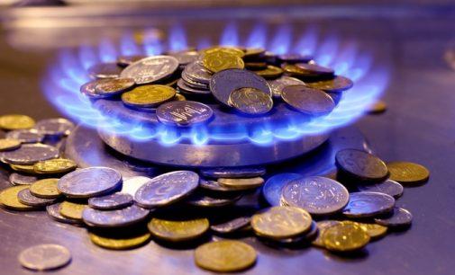 Шмыгаль рассказал о цене на газ в отопительном сезоне 2021/2022