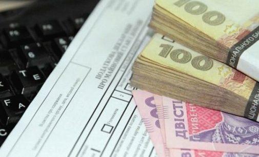 Украинские чиновники и нардепы декларируют доходы