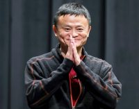 Китай продолжает оказывать давление на основателя Alibaba