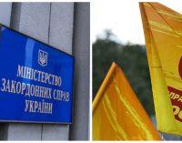 Россия «погружает» ОРДЛО и Крым в своё политическое поле