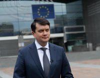 Разумков – о Европарламенте и событиях на Банковой