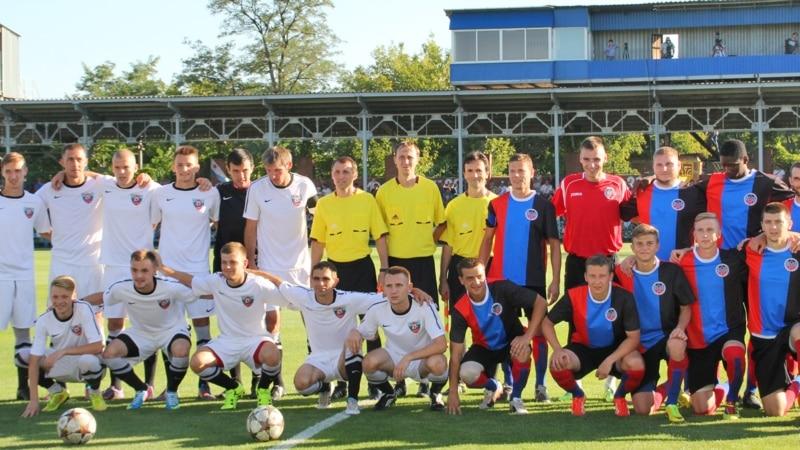 УАФ довічно відсторонила від футболу 26 гравців, які виступали за команди угруповань «ЛДНР»