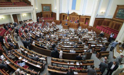 Три фракции ВР требуют провести внеочередное заседание
