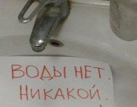 Из-за долга 600 000 000 гривен Днепр в июне может остаться без воды: подробности