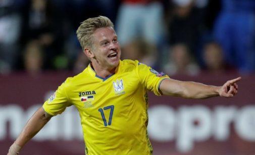 Фінал Ліги чемпіонів УЄФА перенесений до Португалії з Туреччини