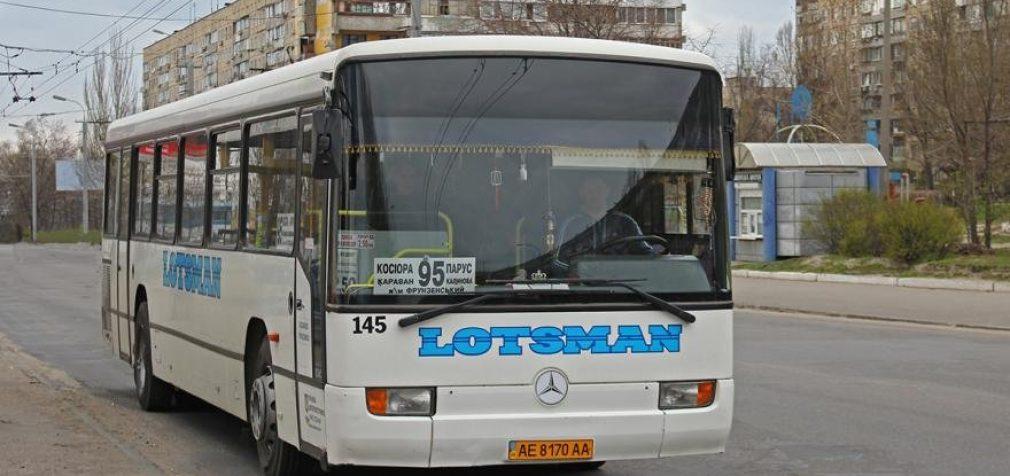 Тариф может быть и 12 гривен: стало известно когда подорожает проезд в маршрутках Днепра