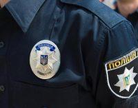 В центре Днепра пьяный подросток разрушил новую аллею: подробности