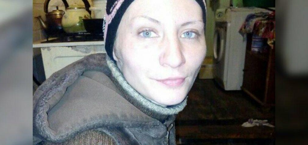 В Днепре пропала молодая женщина: за помощь в поисках обещают 1000 гривен