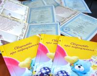 Свидетельство о рождении по почте: для жителей Днепра появилась новая услуга