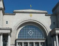 Территория железнодорожного вокзала Днепра превратится в дьюти-фри: подробности