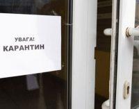 Обновление карантинных зон: какая ситуация с коронавирусом в Днепре