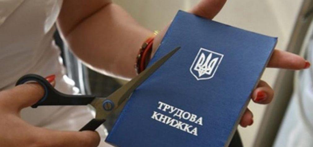 У жителей Днепра есть пять леть на отцифровку трудовых книжек