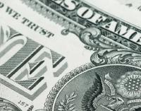 Курс валют в Днепре сегодня, 11 июня