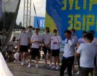 Збірна України повернулася з «Євро-2020»