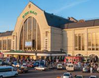 «Укрзалізниця» підготувала кілька локацій на вокзалі у Києві для перегляду матчу Україна – Англія 3 липня