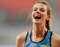Молодіжна легка атлетика: українка Ярослава Магучіх здобула «золото» в стрибках у висоту