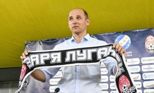 Футбол: «Зоря» здобула першу перемогу в Лізі конференцій