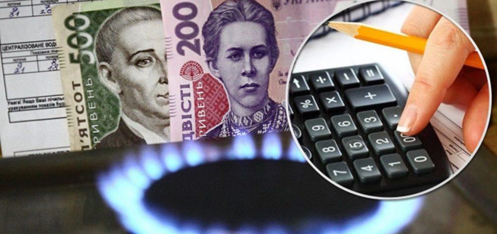 Українцям хочуть рекордно підняти плату за доставку газу: які готують тарифи