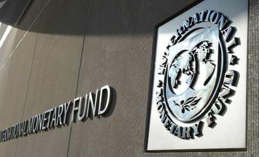 МВФ ожидает от Украины изменения скандальной нормы в законе о Антикоррупционном суде