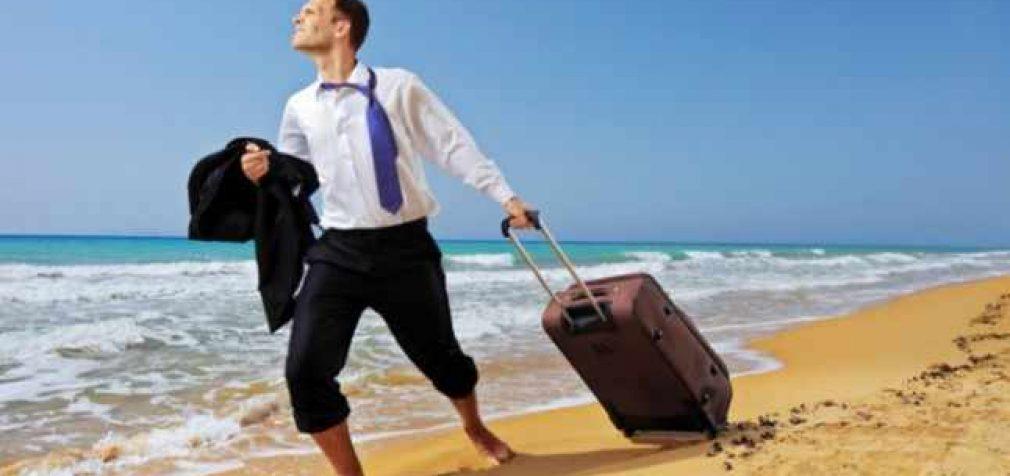 Отпуск в Украине планируют увеличить: за что дают дополнительные выходные