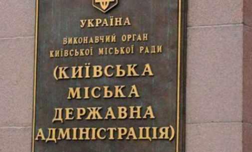 Киевлян предупредили об отключении электроэнергии и горячей воды