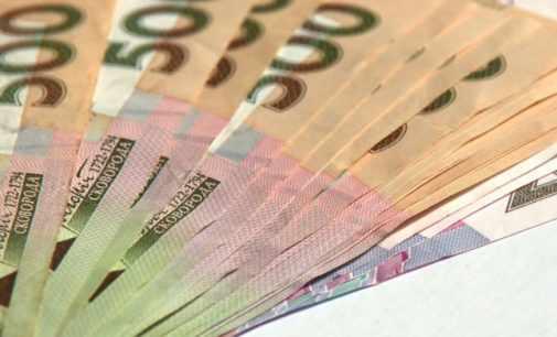 Как списать долги за коммуналку: в Украине ввели новые правила