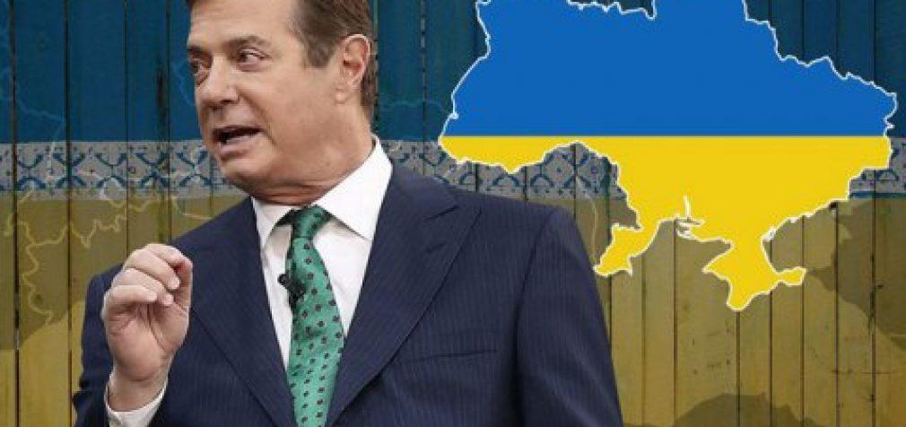 Як проросійські сили в Україні намагаються «знищити» Тимошенко
