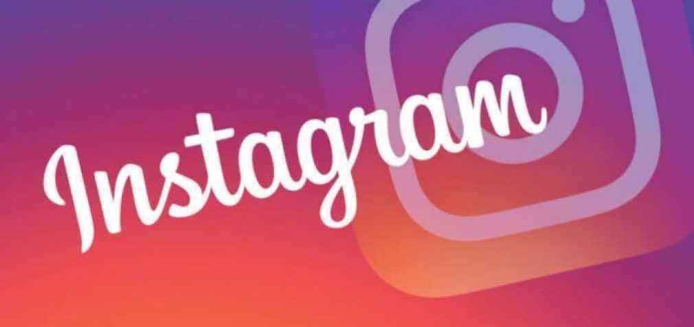 Акции Facebook упали из-за отставки основателей Instagram