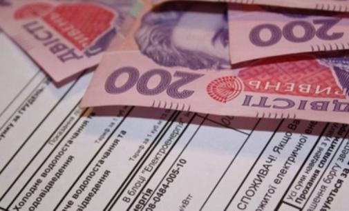 Устный отказ в назначении субсидий незаконен — Рева