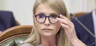 Юлія Тимошенко: Парламент має ухвалити три мораторії — на підвищення тарифів, приватизацію ГТС та продаж землі