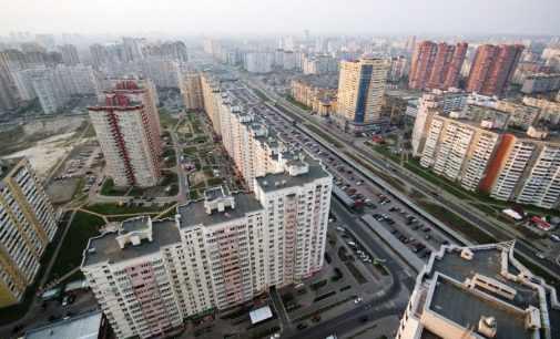 Рынок недвижимости в Украине: дорожают ли квартиры и стоит ли торопиться с покупкой