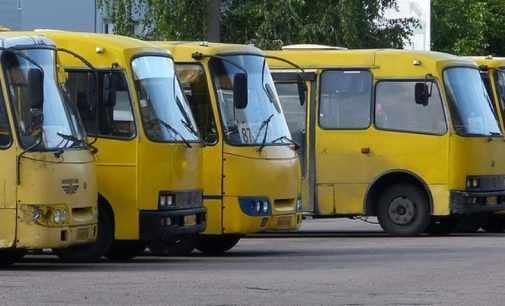 В Киеве подорожали маршрутки: сколько стоит проезд