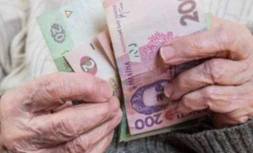 Какую пенсию получат украинцы с большим стажем