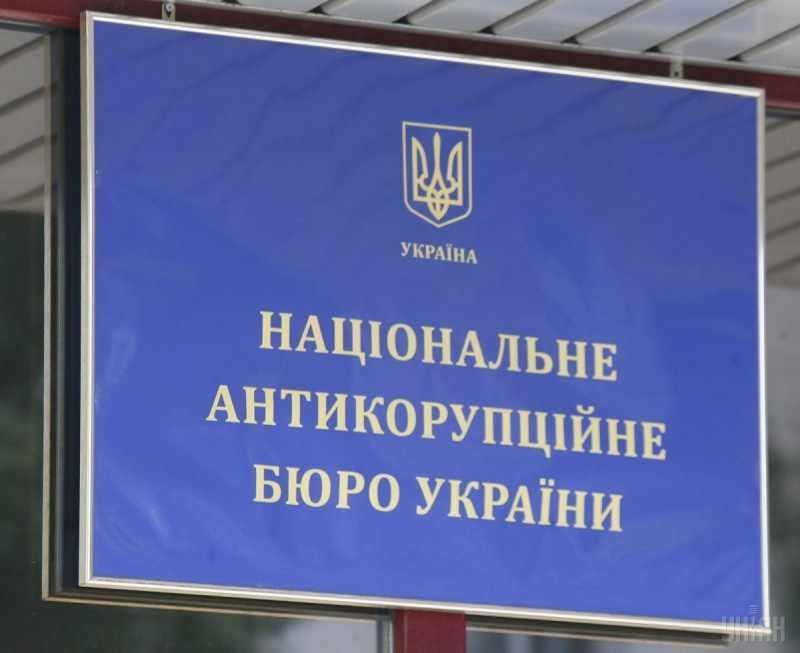 НАБУ открыло дело о возможных злоупотреблениях властью Яценюком и Петренко
