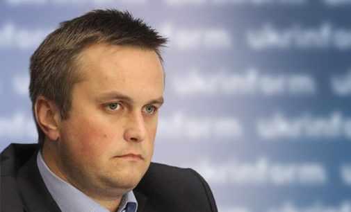 Холодницкий: Продана вызвали на допрос в САП