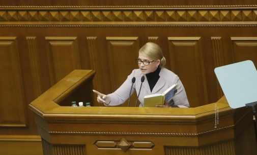 «Батьківщина» підтримала введення воєнного стану в прикордонних областях України