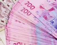 Государство возвращает деньги: что такое налоговая скидка и как ее получить