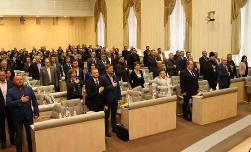 Дніпропетровська облрада підтримала звернення до Президента проти підвищення ціни на газ