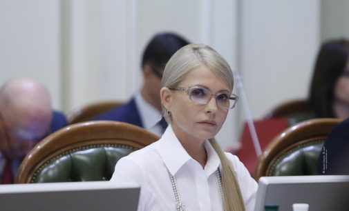 Аналітик Атлантичної Ради: Президентство Тимошенко — шанс для нового початку та прогресивного розвитку країни.